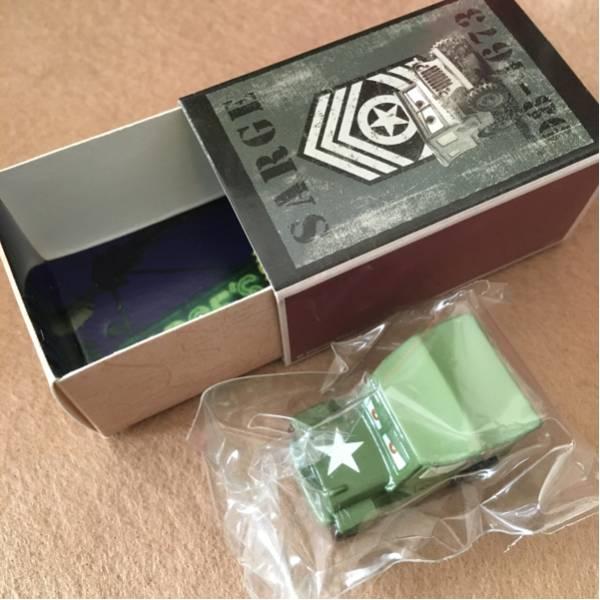 カーズ マッチ箱 ミニカー サージ ディズニー