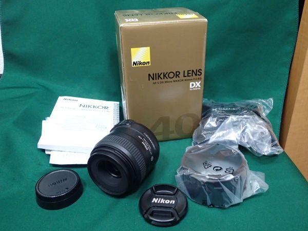 ★Nikon ニコン AF-S DX Micro Nikkor 40mm f /2.8G 元箱 レンズフード・ソフトケース付き 美品!★