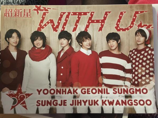 超新星☆WITH U 雑誌 VOL.2 DVD付き