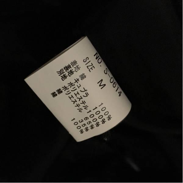 【即決】 美品 ジェーンマープル Jane Marple ロイヤル別珍 スカート 黒_画像2