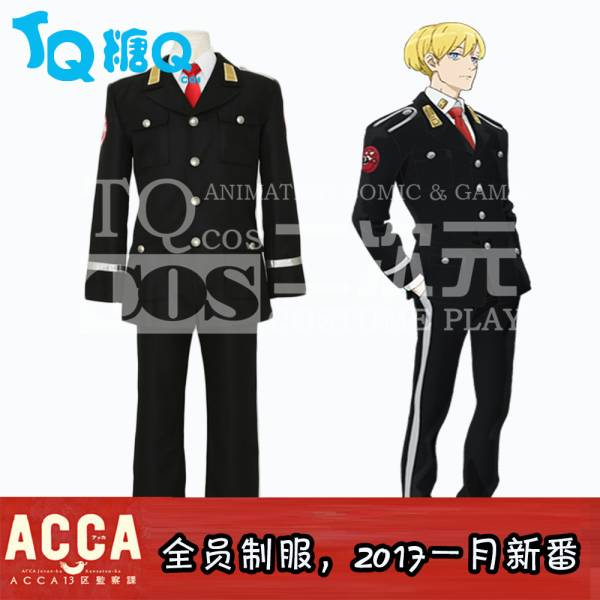 ACCA13区監察課 ジーン・オータス コスプレ衣装 グッズの画像