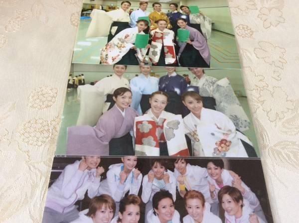 宝塚歌劇団89期写真3枚セット 100周年運動会&着物姿 美品 明日海りお