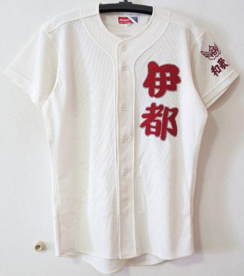 センバツ出場校 和歌山 伊都高校 野球部ユニフォーム Oサイズ