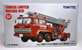 トミカ リミテッド ヴィンテージ NEO 5周年 LV-N24a 日野TC343型はしご付き消防車(80年式) 田原市消防署