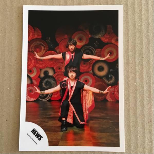 NEWS 混合 小山慶一郎 増田貴久 KAGUYA 公式写真 1