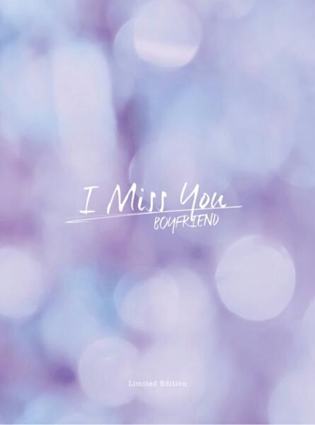 BOYFRIEND「I Miss you」初回限定盤 新品未開封