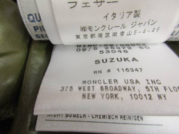 モンクレール×sacai サカイ ダウン スカート SUZUKA 40カーキ_画像8