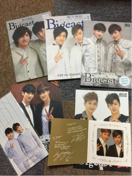 東方神起 Bigeast ファンクラブ会報 2012-2014 ライブグッズの画像