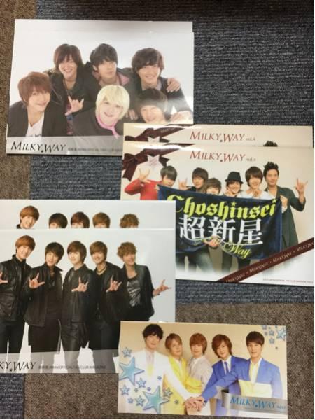 超新星 MILKYWAY ファンクラブ会報 Vol.3~5.5 ライブグッズの画像