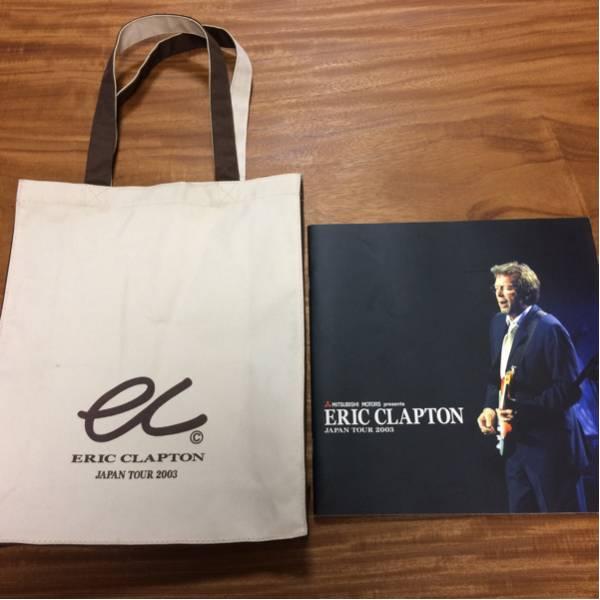 Eric Clapton エリッククラプトン Japan Tour 2003 パンフレット トートバッグ 付き ライブグッズの画像