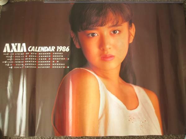 AXIA1986年 非売品 カレンダー 斉藤由貴 B2 ポスター 73×51cm未展示 美品 フジフイルム カセットテープブランド