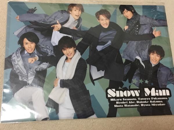 【未開封】Snow Man スノーマン クリアファイル ジャニーズワールド