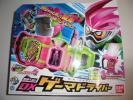 【難有り】 仮面ライダーエグゼイド 変身ベルト DXゲーマドライバー 玩具 マイティアクションXガシャット(不良あり)