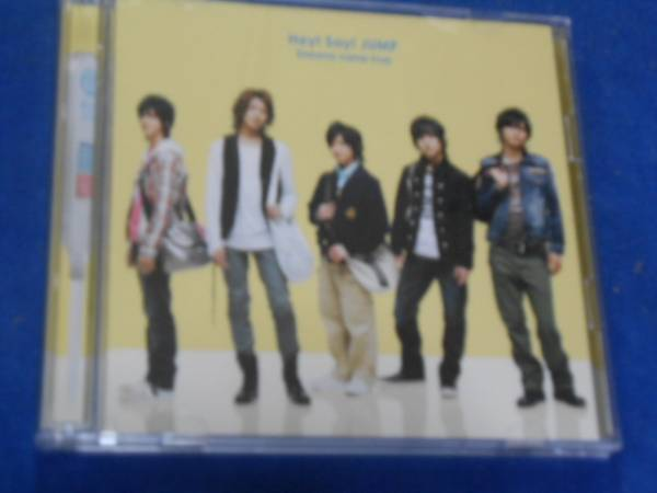 ★Hey!Say!JUMP Dreams come true 初回盤 CD+DVD♪