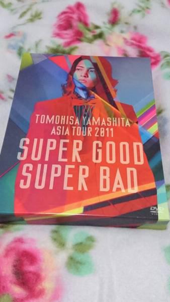 【即決】山下智久 SUPER GOOD SUPER BAD DVD