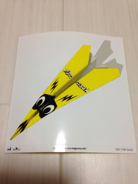 【非売品公式】ザ・クロマニヨンズ『紙飛行機 ステッカー』