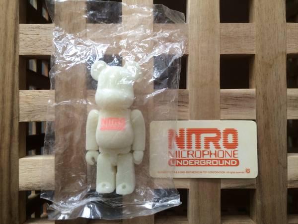 BE@RBRICK シリーズ15 シークレット NITRO MICROPHONE UNDERGROUND(ベアブリック・BAPE・KAWS)