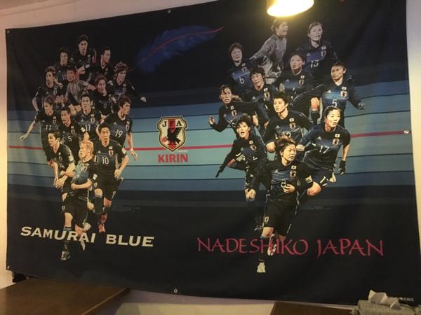 サッカー 日本代表 なでしこジャパン 大型バナー グッズの画像