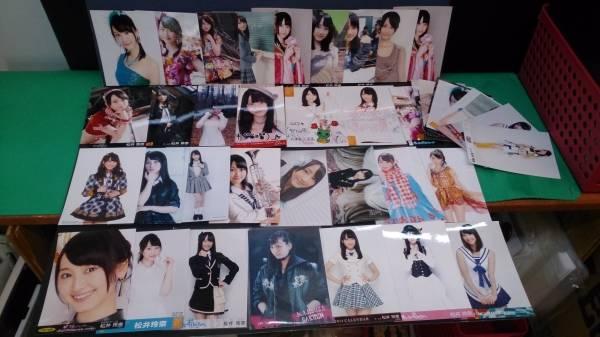 SKE48 卒業生 松井玲奈 生写真 まとめ 39枚 舞台マジすか学園DVD特典 コメント パンフ特典 ※一部難含 AKB48 ライブ・総選挙グッズの画像