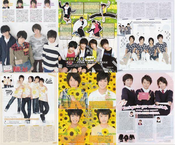 【送料無料】橋本涼・井上瑞稀 HiHi Jet 年代・雑誌 色々 切り抜き 32ページ