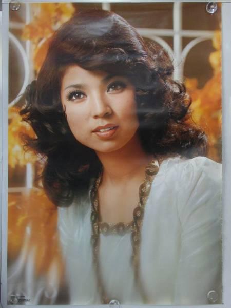 八代亜紀 愛の執念 1974年 シングルレコード特典 ポスター 演歌 昭和レトロ ビンテージ 希少 レア A1