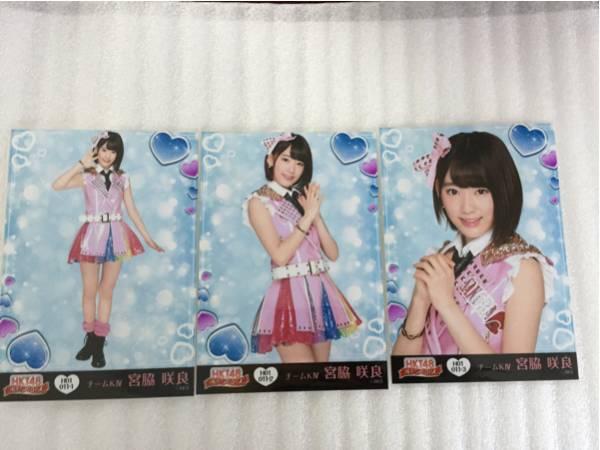 HKT48 宮脇咲良 栄光のラビリンス 第1弾 ミニポス 生写真 コンプ