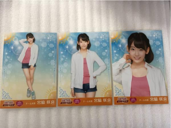 HKT48 宮脇咲良 栄光のラビリンス 第5弾 ミニポス 生写真 コンプ