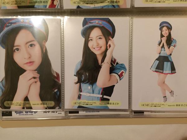 HKT48 バグっていいじゃん 2/18 幕張メッセ 会場 生写真 森保まどか コンプ
