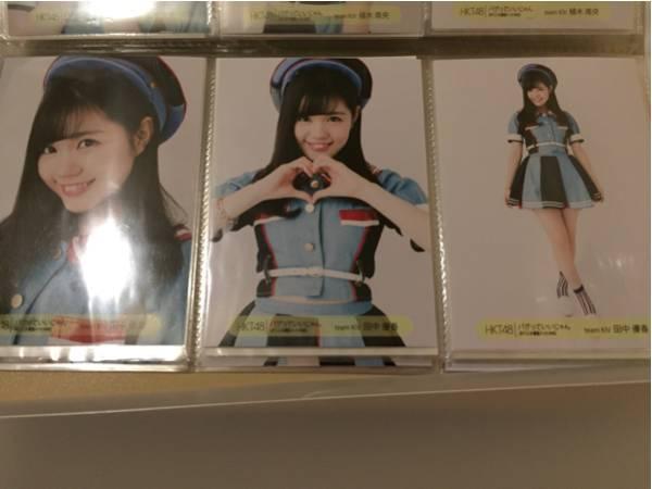 HKT48 バグっていいじゃん 2/18 幕張メッセ 会場 生写真 田中優香 コンプ
