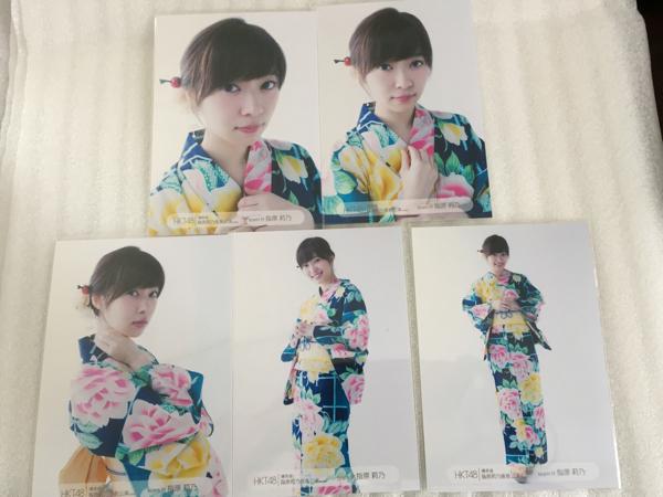 HKT48 指原莉乃 指原莉乃座長公演 博多座 コンプ 生写真 ライブグッズの画像