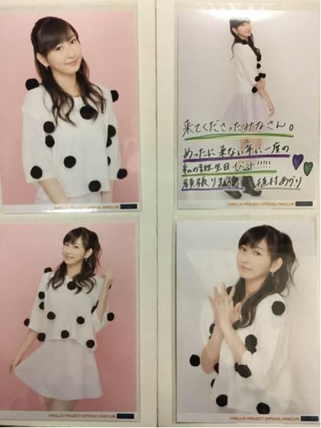Juice=Juice 植村あかり バースデーイベント 2014 ソロ2L判生写真4枚セット ライブグッズの画像