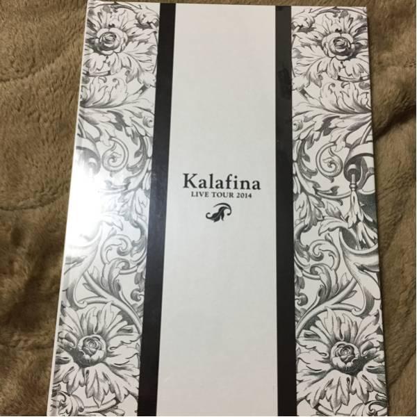 kalafina Live tour 2014 パンフレット 新品未開封
