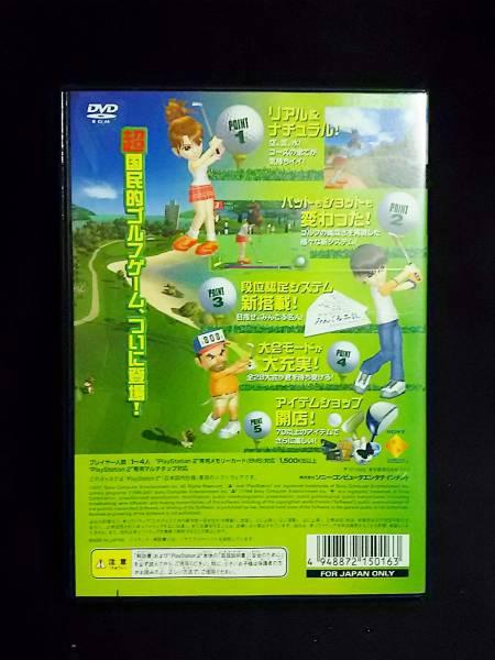 みんなのGOLF3 PS2 ソフト