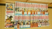 岸本斉史 ナルト 全72巻完結セット NARUTO