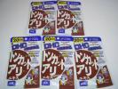 61☆新品・DHC トンカットアリエキス 20日分20粒入×5袋