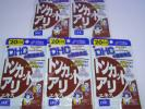 92☆新品・DHC トンカットアリエキス 20日分20粒入×5袋