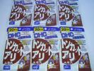 97☆新品・DHC トンカットアリエキス 20日分20粒入×