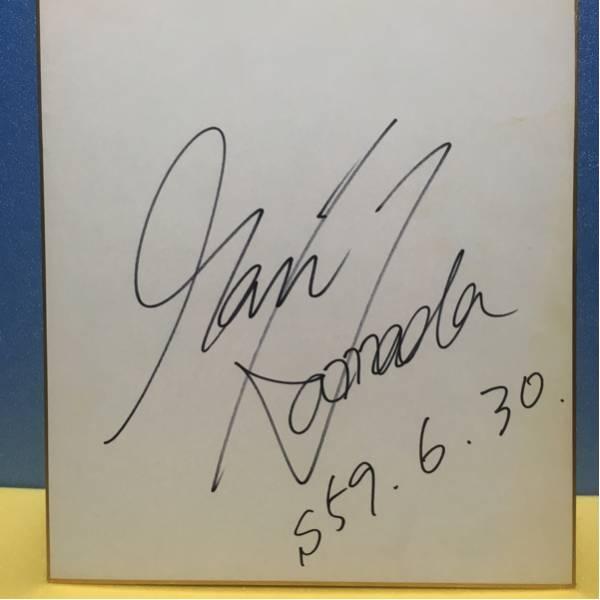 浜田麻里さん、サイン色紙です