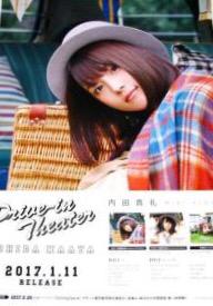 内田真礼 2ndLIVE Smiling Spiral ポスター 会場CD購入特典 ① 告知ポスター