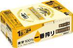 キリン一番搾り 350ml×24缶×3箱 新品 訳あり特価 送料込み
