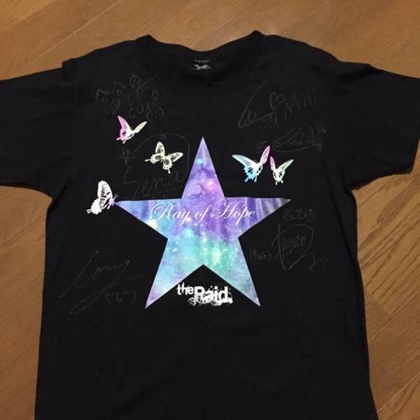 the Raid. サイン入り Tシャツ