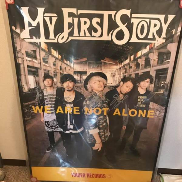 My first story 直筆サイン入り ポスター