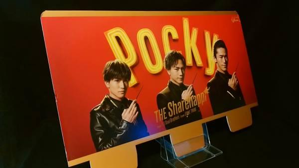 グリコポッキーJ Soul Brothers EXILE TRIBEパネル ボードポップ