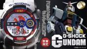 【限定 新品 未開封品】機動戦士ガンダム35周年記念商品 G-SHOCK x GUNDAM コラボレーションモデル