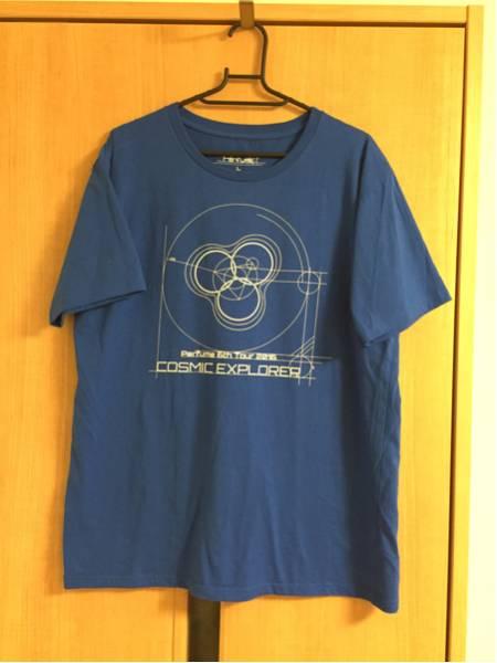 Perfume 6th Tour 2016 COSMIC EXPLORER Tシャツ サイズL ライブグッズの画像