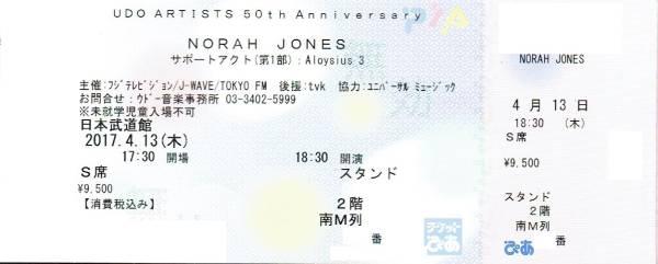 4/13(木) NORAH JONES ノラ・ジョーンズ 日本武道館 S席スタンド★1枚_画像1
