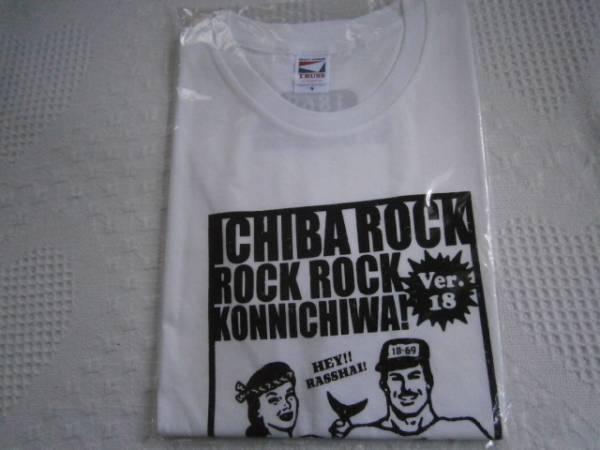新品■ロックロックこんにちは!スピッツ Tシャツ ホワイト♪Sサイズ 2014年Ver.18