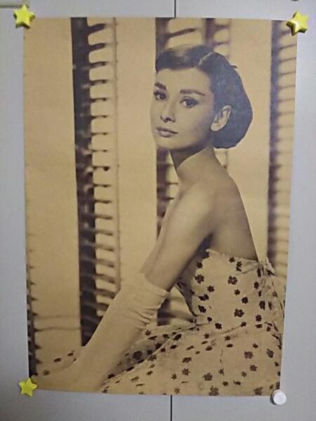 オードリー・ヘップバーン ポスター 輸入物 アメリカ 美品 貴重品 グッズの画像