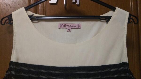 ワンピース ノースリーブワンピース フォーマル ドレス 9号(Mサイズ・38) フリル 白 黒 結婚式