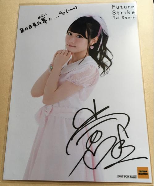 小倉唯 CD Future Strike TSUTAYA 特典 ブロマイド